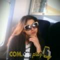 أنا فرح من عمان 24 سنة عازب(ة) و أبحث عن رجال ل الزواج