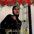 أنا أسية من تونس 27 سنة عازب(ة) و أبحث عن رجال ل الصداقة
