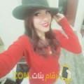 أنا راية من الكويت 22 سنة عازب(ة) و أبحث عن رجال ل الصداقة