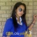 أنا أسماء من المغرب 25 سنة عازب(ة) و أبحث عن رجال ل الدردشة