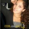 أنا نوال من مصر 26 سنة عازب(ة) و أبحث عن رجال ل الزواج