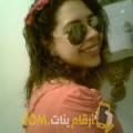 أنا أماني من الجزائر 26 سنة عازب(ة) و أبحث عن رجال ل الصداقة