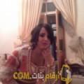 أنا مجدة من الجزائر 31 سنة مطلق(ة) و أبحث عن رجال ل المتعة