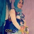 أنا أماني من قطر 25 سنة عازب(ة) و أبحث عن رجال ل الحب