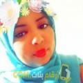 أنا نادين من الكويت 21 سنة عازب(ة) و أبحث عن رجال ل الصداقة
