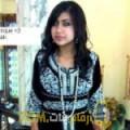 أنا سيلينة من قطر 30 سنة عازب(ة) و أبحث عن رجال ل الزواج