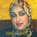 أنا جميلة من سوريا 28 سنة عازب(ة) و أبحث عن رجال ل الحب