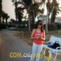 أنا شيماء من البحرين 47 سنة مطلق(ة) و أبحث عن رجال ل المتعة