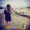 أنا كلثوم من عمان 23 سنة عازب(ة) و أبحث عن رجال ل الزواج