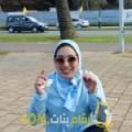 أنا نظرة من الكويت 24 سنة عازب(ة) و أبحث عن رجال ل الدردشة