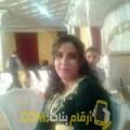 أنا يمنى من البحرين 29 سنة عازب(ة) و أبحث عن رجال ل الحب