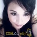 أنا دانة من قطر 23 سنة عازب(ة) و أبحث عن رجال ل الحب