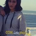 أنا نهال من عمان 23 سنة عازب(ة) و أبحث عن رجال ل الزواج