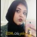 أنا شامة من عمان 24 سنة عازب(ة) و أبحث عن رجال ل الحب