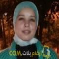 أنا صبرين من المغرب 32 سنة مطلق(ة) و أبحث عن رجال ل التعارف