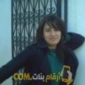 أنا اسمهان من العراق 31 سنة عازب(ة) و أبحث عن رجال ل الزواج