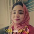 أنا غادة من البحرين 27 سنة عازب(ة) و أبحث عن رجال ل الصداقة