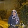 أنا ريحانة من ليبيا 26 سنة عازب(ة) و أبحث عن رجال ل المتعة
