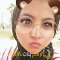 أنا فردوس من ليبيا 21 سنة عازب(ة) و أبحث عن رجال ل الدردشة
