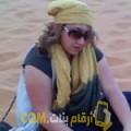 أنا نورس من عمان 34 سنة مطلق(ة) و أبحث عن رجال ل الصداقة