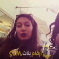 أنا زهرة من البحرين 20 سنة عازب(ة) و أبحث عن رجال ل الحب