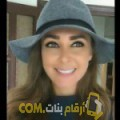 أنا نظيرة من البحرين 33 سنة مطلق(ة) و أبحث عن رجال ل الدردشة