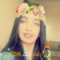 أنا أسية من الجزائر 20 سنة عازب(ة) و أبحث عن رجال ل الدردشة