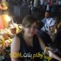 أنا إكرام من الكويت 28 سنة عازب(ة) و أبحث عن رجال ل الدردشة