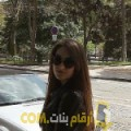 أنا دينة من عمان 34 سنة مطلق(ة) و أبحث عن رجال ل الزواج
