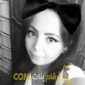 أنا ريحانة من المغرب 27 سنة عازب(ة) و أبحث عن رجال ل الزواج