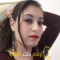 أنا سرية من تونس 33 سنة مطلق(ة) و أبحث عن رجال ل الصداقة