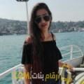 أنا رزان من المغرب 24 سنة عازب(ة) و أبحث عن رجال ل الصداقة