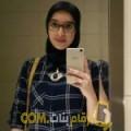 أنا رباب من اليمن 25 سنة عازب(ة) و أبحث عن رجال ل التعارف