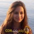 أنا سلطانة من الجزائر 26 سنة عازب(ة) و أبحث عن رجال ل الحب