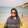 أنا سورية من عمان 24 سنة عازب(ة) و أبحث عن رجال ل التعارف