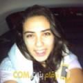 أنا سونيا من البحرين 26 سنة عازب(ة) و أبحث عن رجال ل الزواج