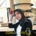 أنا مديحة من مصر 22 سنة عازب(ة) و أبحث عن رجال ل الدردشة