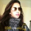 أنا هانية من اليمن 22 سنة عازب(ة) و أبحث عن رجال ل التعارف