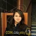 أنا هانية من المغرب 23 سنة عازب(ة) و أبحث عن رجال ل الحب