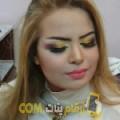 أنا عائشة من الإمارات 22 سنة عازب(ة) و أبحث عن رجال ل الزواج