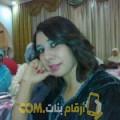 أنا نيرمين من الكويت 26 سنة عازب(ة) و أبحث عن رجال ل الحب