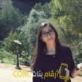 أنا صبرينة من تونس 23 سنة عازب(ة) و أبحث عن رجال ل الحب