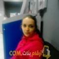 أنا نزيهة من الجزائر 32 سنة مطلق(ة) و أبحث عن رجال ل المتعة