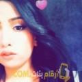 أنا نورة من المغرب 20 سنة عازب(ة) و أبحث عن رجال ل الصداقة