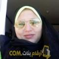 أنا ليمة من لبنان 40 سنة مطلق(ة) و أبحث عن رجال ل المتعة