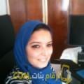 أنا راندة من قطر 30 سنة عازب(ة) و أبحث عن رجال ل الصداقة