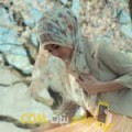 أنا هنودة من اليمن 24 سنة عازب(ة) و أبحث عن رجال ل التعارف