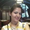 أنا نور من لبنان 28 سنة عازب(ة) و أبحث عن رجال ل الزواج