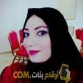 أنا خوخة من تونس 27 سنة عازب(ة) و أبحث عن رجال ل التعارف