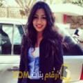 أنا حكيمة من عمان 21 سنة عازب(ة) و أبحث عن رجال ل الزواج